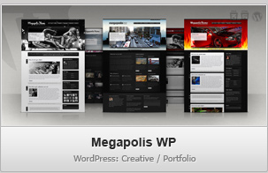 Megapolis WP &#8211; Creative / Portfolio WordPress Theme